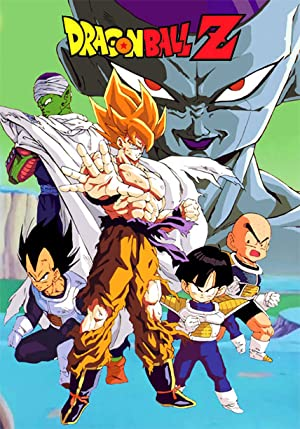 Dragon Ball Z The Real 4-d (sub)