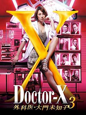 Doctor X 6