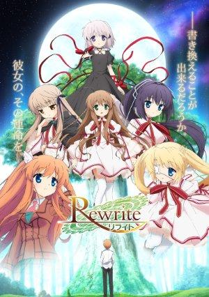Rewrite 2nd Season
