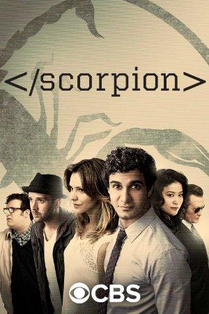 Scorpion: Season 4