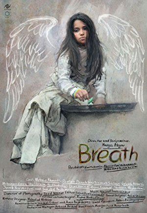 Breath 2016