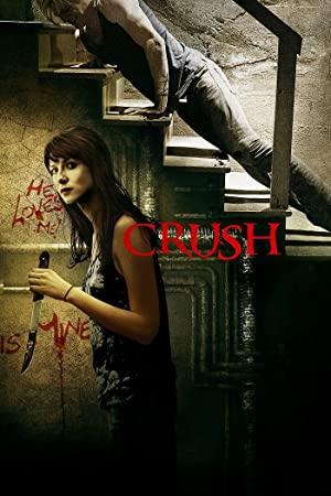 Crush 2013