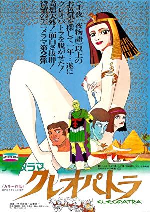 Cleopatra 1970