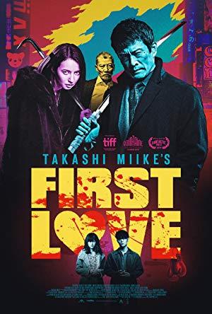 First Love 2019