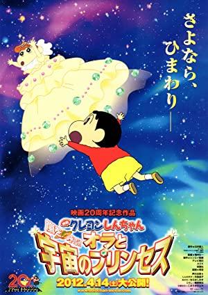 Crayon Shin-chan Movie 20: Arashi Wo Yobu Ora To Uchuu No Princess