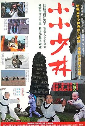 Xiao Xiao Shaolin