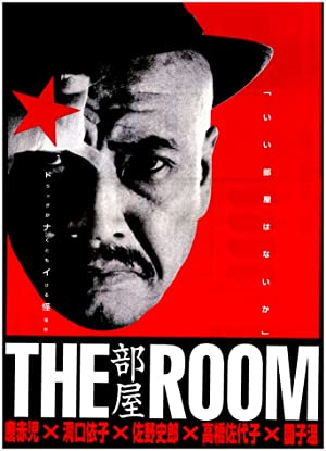 The Room 1992