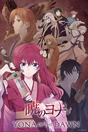 Yona Of The Dawn (dub)