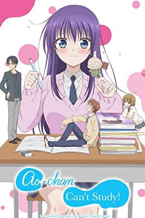 Ao-chan Can't Study (dub)
