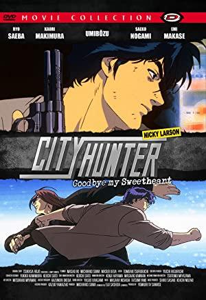 City Hunter: Goodbye My Sweetheart (sub)