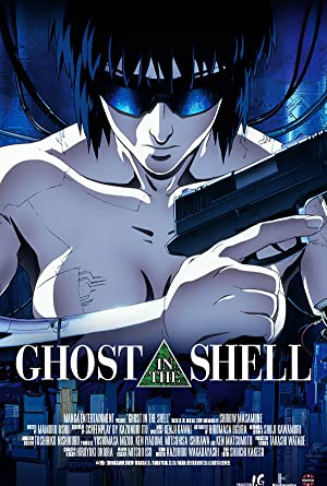 Ghost In The Shell (sub) (1995)