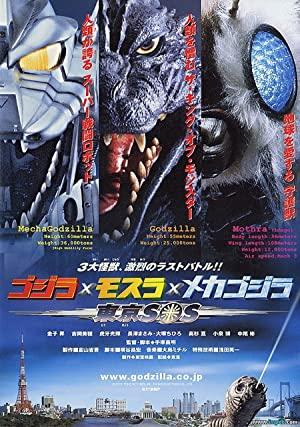 Godzilla, Mothra, Mechagodzilla: Tokyo S.o.s.