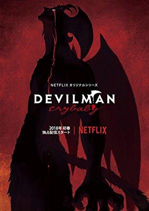 Devilman: Crybaby: Season 1