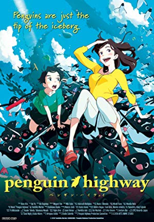 Penguin Highway 2018