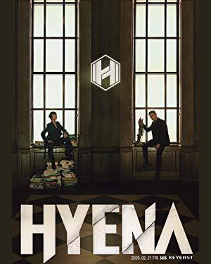 Hyena 2020
