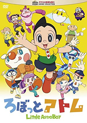 Little Astro Boy (dub)