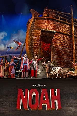 Noah 2019