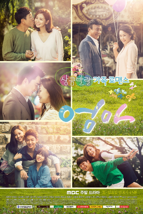 Mom (korean Drama)