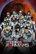 Terra Formars: Season 1