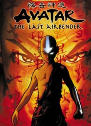 Avatar The Last Air Bender (dub)