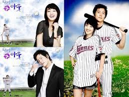 I Love Movie