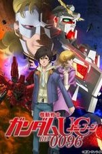 Mobile Suit Gundam Unicorn Re:0096: Season 1