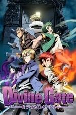Divine Gate: Season 1