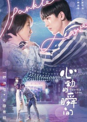 Sparkle Love (2020)