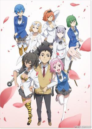 Tenchi Muyo! Love: Season 1