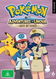 Pokémon: Season 16