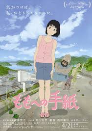 A Letter To Momo (sub)