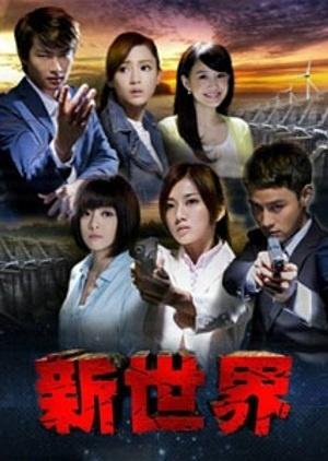 The New World - Korea Drama