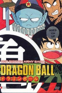 Dragon Ball: Doragon Bôru: Season 2