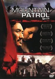 Kekexili Mountain Patrol
