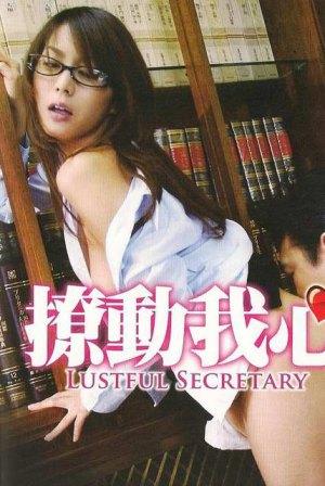 Lustful Secretary