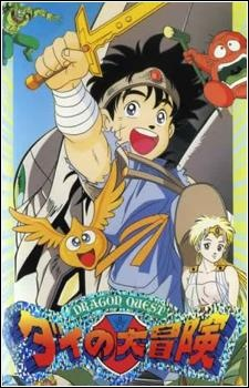 Dragon Quest Adventure Of Dai (dub)