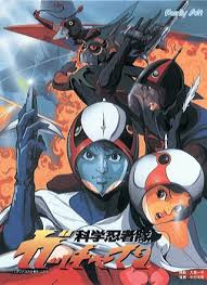 Scientific Ninja Team Gatchaman