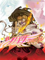 Tsubasa Chronicle 2nd Season (dub)