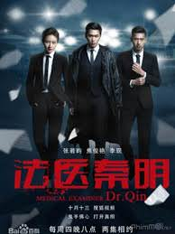 Medical Examiner Dr. Qin