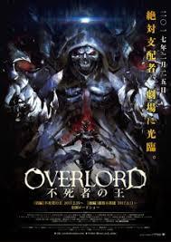 Overlord Ova