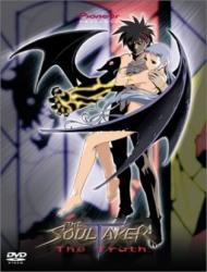 Soultaker (dub)