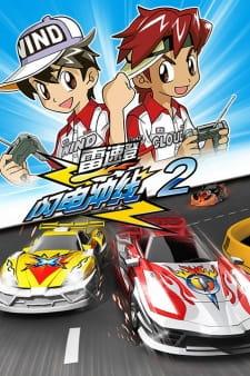 Lash & Dash 2