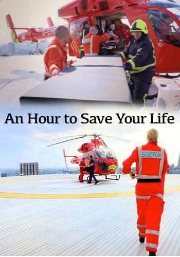 An Hour To Save Your Life: Season 1