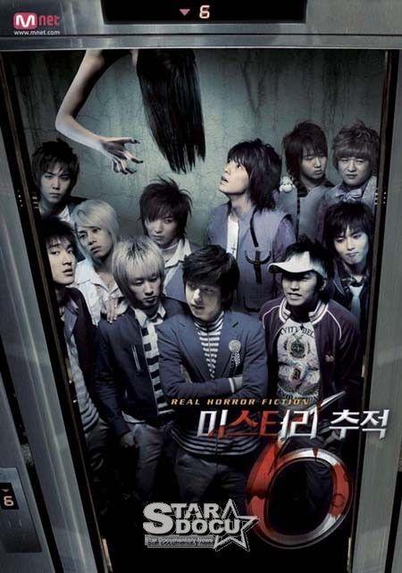 Super Junior Mystery 6