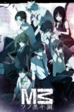 M3: Sono Kuroki Hagane: Season 1