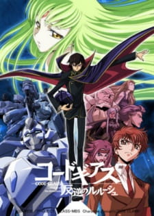 Code Geass: Lelouch Of The Rebellion Picture Dramas (dub)