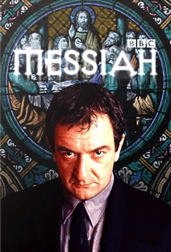 Messiah: Season 1