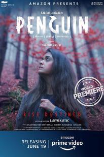 Penguin 2020