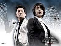 Homicide Investigation Team