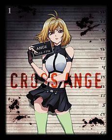Cross Ange